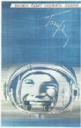 Vintage Russian poster - Space will serve people - Gagarin 1971